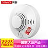 岡祈(Gangqi)YJ-105 烟雾报警器独立烟感探测器无线烟雾感应器家用防火浓烟警报消防火灾烟感报警器