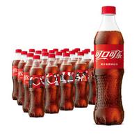 可口可乐 Coca-Cola 汽水 碳酸饮料 500/600ml*24瓶 整箱装 可口可乐公司出品 新老包装随机发货