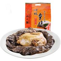 知味观  中华老字号 杭州特产 熟食 叫花童鸡 300g *8件