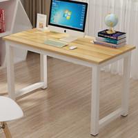 雅美乐 电脑桌台式家用书桌 现代简约办公桌学习笔记本桌子 电竞桌 浅胡桃色 120*60*73CM YSZ382