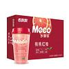 香飘飘奶茶 Meco蜜谷 果汁茶 桃桃红柚口味400ml 15杯 水饮果汁茶饮料  新品上市