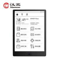 汉王(Hanvon)EA310智能本电纸书 10.3英寸柔性屏电子纸 电子笔记本 大屏PDF手写电子书阅读器 黑色