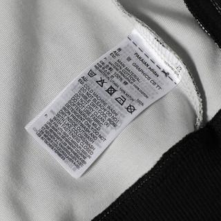 adidas 阿迪达斯 男士运动夹克 多色 DN8036