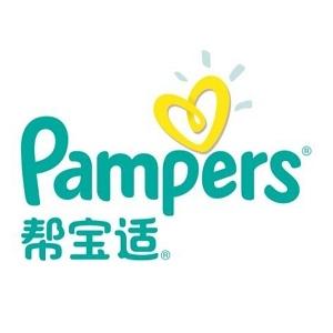 帮宝适/Pampers