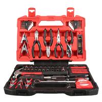 赛拓 SANTO 0369 87件套家用工具箱套装 家用五金工具套装维修螺丝刀套装组合家用组套
