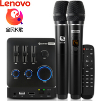 联想(Lenovo)全民K歌定制版T1点歌机 家庭KTV无线双话筒电视麦克风家庭