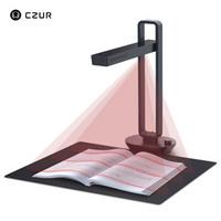 CZUR 成者科技 Aura A3智能高拍仪
