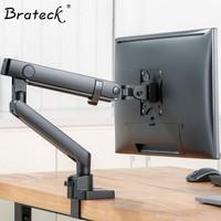 Brateck液晶电脑显示器支架 桌面万向旋转升降大屏支架臂 单显示屏底座多功能增高架17-32英寸 E51