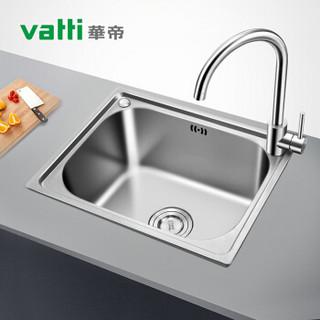 VATTI 华帝 091100 304不锈钢银色单槽水槽 50*40*22cm