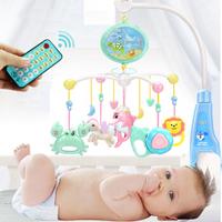 奥智嘉 婴儿玩具 宝宝床铃早教充电可遥控音乐旋转投影床头铃 儿童玩具