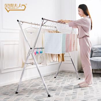 金贵夫人 X型落地晾衣架 2.4m
