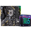 华硕(ASUS)TUF B360M-PLUS GAMING S主板(LGA 1151)+英特尔(intel)i5-9400F CPU处理器 板U套装