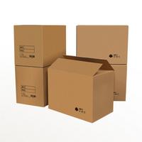 多美忆 5只装搬家纸箱子无扣手80*50*60(超大号)加硬加厚打包快递箱子储物整理 行李收纳箱
