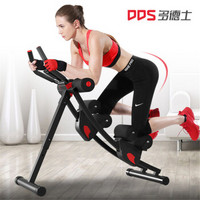 多德士(DDS)美腰机收腹机多功能腹肌健身器家用锻炼懒人健腹器仰卧起坐健身器材DDS650D