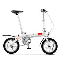 大行(DAHON)折叠自行车畅销款14寸超轻男女式迷你便携小轮单车BYA412 白色