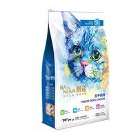 朗诺(RANOVA)冻干鸡肉70g 宠物冻干食品零食 猫冻干零食猫粮