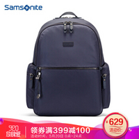 Samsonite/新秀丽双肩包 潮流女包百搭女韩版潮流背包34N*45015灰紫色