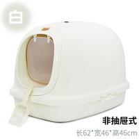 美卡 特大号豪华封闭防外溅单层猫砂盆猫厕所 猫咪用品 奶白色