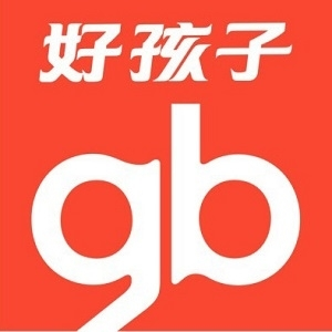 gb/好孩子