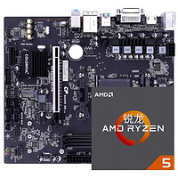 AMD 锐龙 R5 2600 CPU+COLORFUL 七彩虹 B450M-HD 主板 板U套装