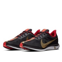 NIKE 耐克 Zoom Pegasus 35 Turbo BV6656 男子跑鞋