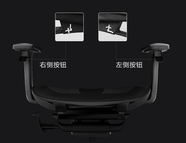 有券的上:HBADA 黑白调 HDNY161 人体工学升降扶手电脑椅 黑色