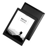 科大讯飞智能办公本 电子笔记本电子书阅读器10.3英寸 X1