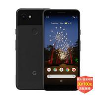 Google 谷歌 Pixel 3a 移动联通双4G原生谷歌高端智能手机 (神秘黑、Android 9.0)