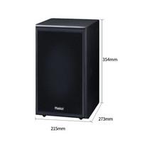 密力(MAGNAT)Monitor Supreme202书架式无源音箱2.0高音质一对HIFI高保真发烧级家用音响家庭影院(黑色)