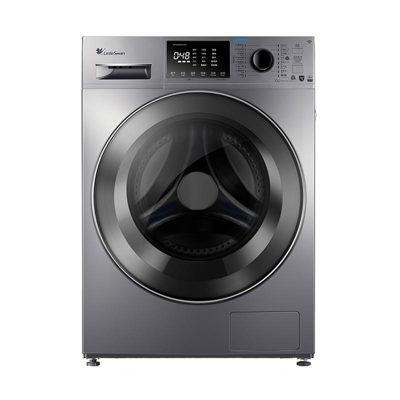 LittleSwan 小天鵝 水魔方系列 TD100V86WMADY5 洗烘一體機 10kg 銀色