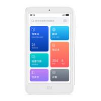 双11预售: MI 小米 小爱老师 多国语言翻译英语学习机 4G尊享版