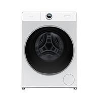 聚划算百亿补贴:MIJIA 米家 XHQG100MJ11 洗烘一体机 10kg 白色