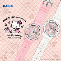 CASIO 卡西欧 BABY-G X Hello Kitty 45周年限量合作款手表