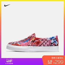 Nike 耐克官方 CD7003 COURT ROYALE AC SLPPTSLIP-ON 女子运动鞋