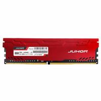 玖合 星辰 DDR4 2666 16G 台式机内存 散热马甲条