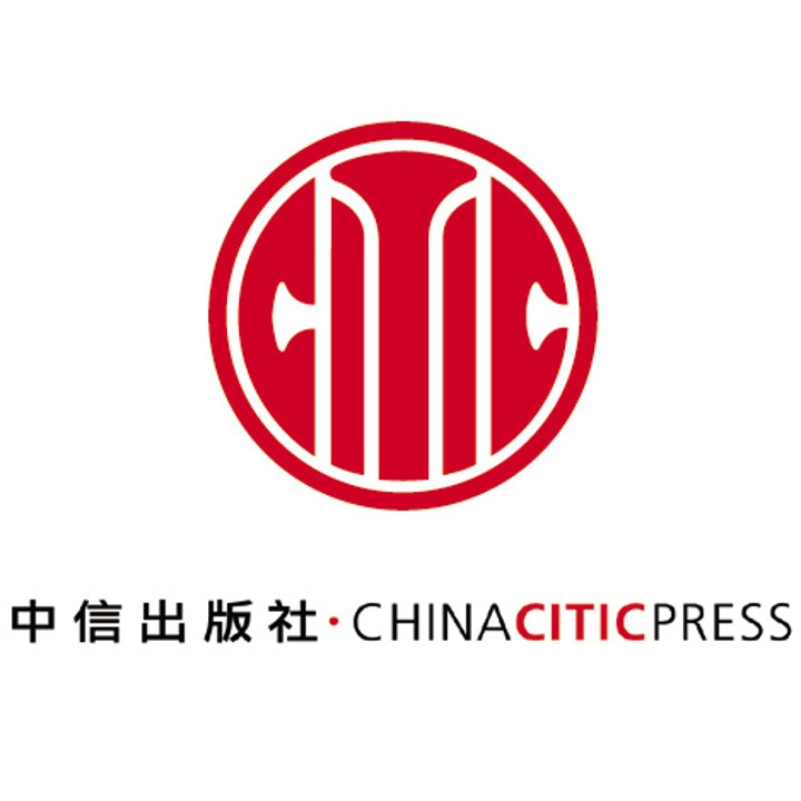 中信出版社/CITIC Press