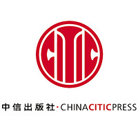 CITIC Press/中信出版社