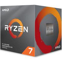 百亿补贴、绝对值 : AMD 锐龙 Ryzen 7 3700X / 3800X / 3900X 盒装CPU处理器