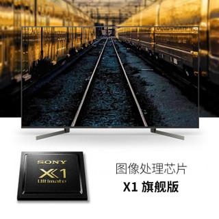 SONY 索尼 KD-85X9500G 85英寸 液晶电视 4k超高清