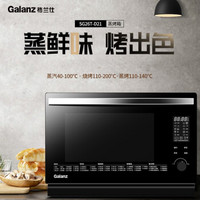 格兰仕 电烤箱 SG26T-D21