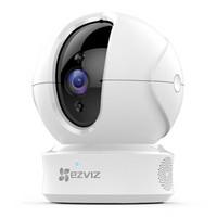 EZVIZ 萤石 C6CN 1080P云台网络摄像头 标准版
