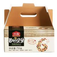 沃隆750g家庭款每日坚果网红孕妇休闲零食大礼包坚果礼盒30小包 *3件