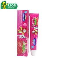 LION 狮王 儿童牙膏 草莓味 40g