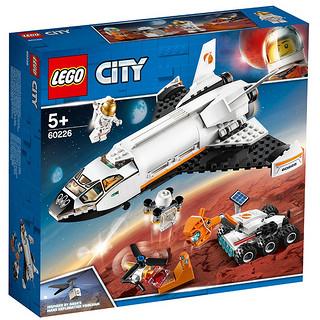 LEGO 乐高 城市组系列 60226 火星探测航天飞机