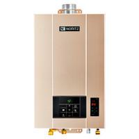 NORITZ 能率 速享泉系列 JSQ39-D2Q 燃气热水器 20L 天然气