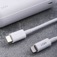 J.ZAO 京东京造 JZLTA15WH USB-C to Lightning MFi认证 PD数据线 1.2米