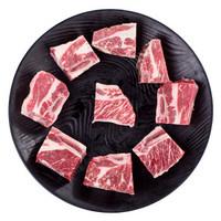 京东PLUS会员:天谱乐食 澳洲原切牛带骨肋排肉段 600g *2件 +凑单品