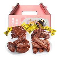 ZHOU HEI YA 周黑鸭 小食光休闲食品礼盒 (289g、礼盒装)