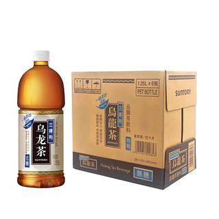 SUNTORY/三得利乌龙茶 无糖茶饮料 大瓶 家庭分享装整箱1.25L*6瓶