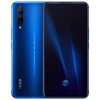 百亿补贴:vivo iQOO Pro 4G版 智能手机 12GB+128GB